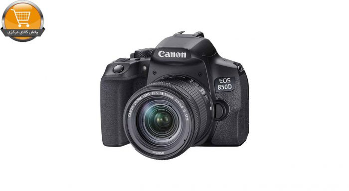دوربین دیجیتال کانن مدل EOS 850D به همراه لنز 55-18 میلی متر IS STM | پخش کالا مرکزی