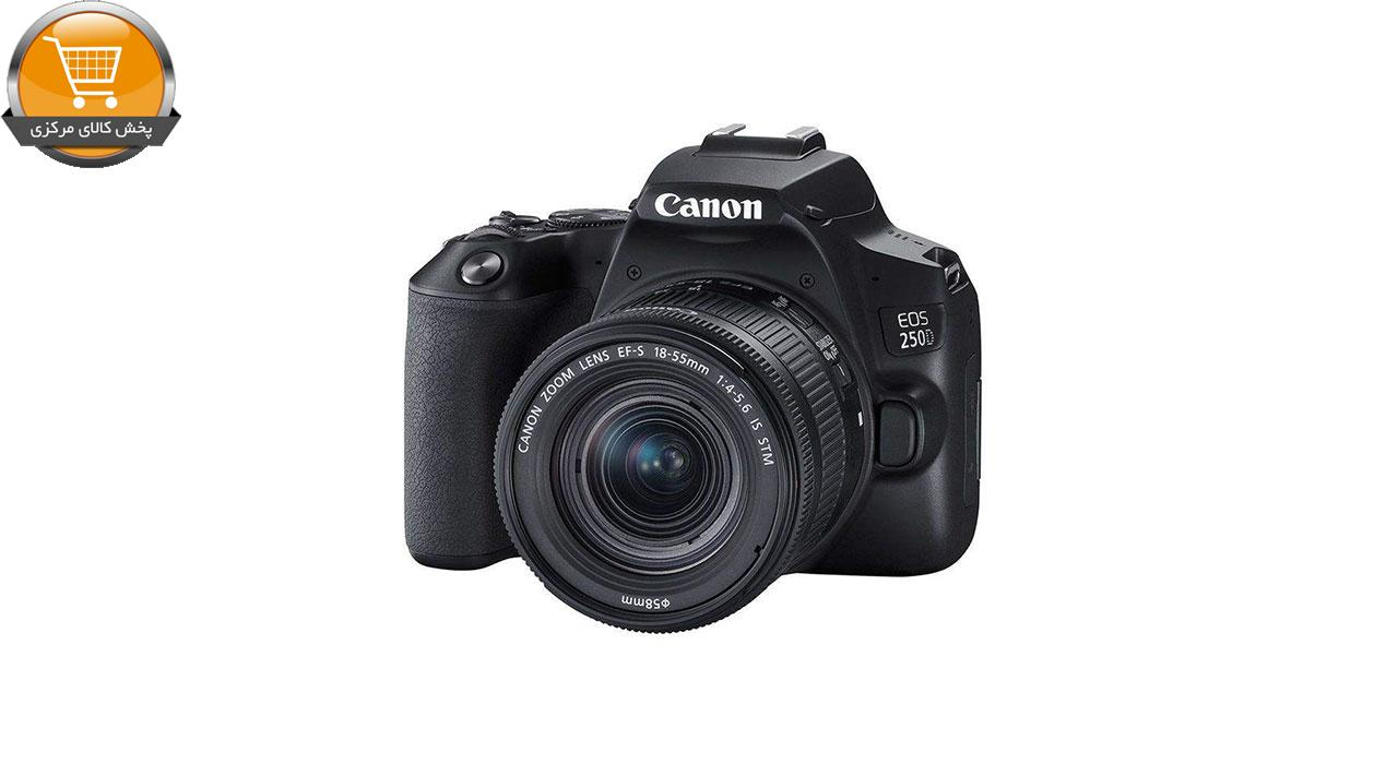 دوربین دیجیتال کانن مدل EOS 250D به همراه لنز 55-18 میلی متر IS STM | پخش کالا مرکزی