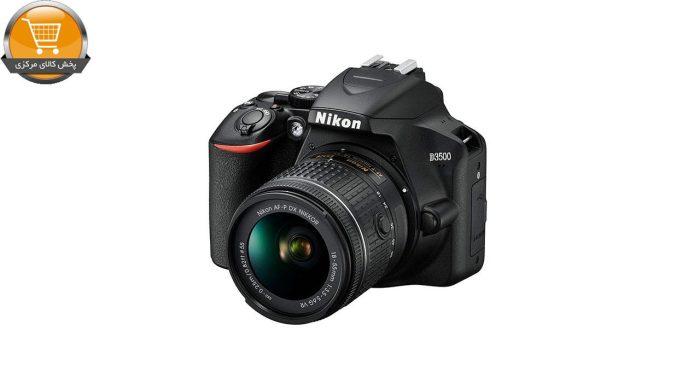 دوربین دیجیتال نیکون مدل D3500 به همراه لنز 18-55 میلی متر VR AF-P | پخش کالا مرکزی