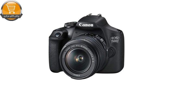 دوربین دیجیتال کانن مدل EOS 1500D به همراه لنز 18-55 میلی متر IS II | پخش کالا مرکزی