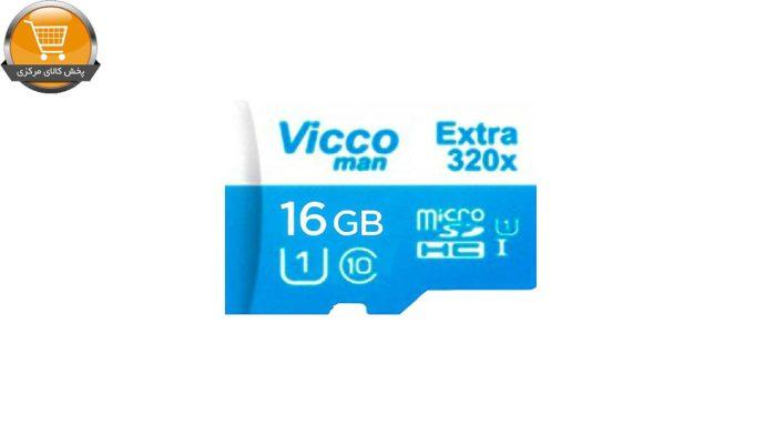 کارت حافظه microSDHC ویکومن مدل Extra 320X کلاس 10 استاندارد UHS-I U1 ظرفیت 16 گیگابایت | پخش کالا مرکزی