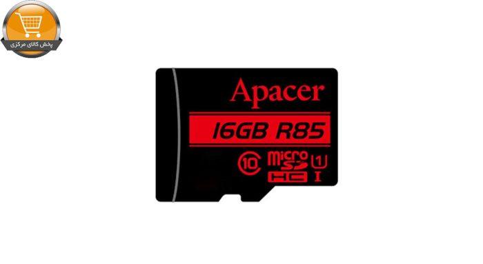 کارت حافظه microSDHC اپیسر مدل AP16G کلاس 10 استاندارد UHS-I U1 سرعت 85MBps ظرفیت 16 گیگابایت | پخش کالا مرکزی
