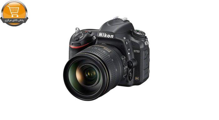 دوربین دیجیتال نیکون مدل D750 به همراه لنز 24-120 میلی متر F/4 VR | پخش کالا مرکزی