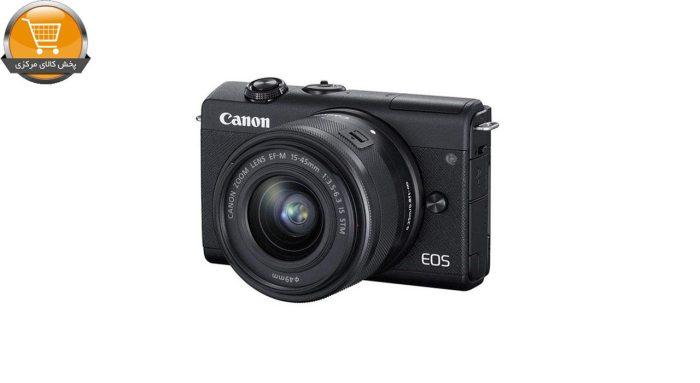 دوربین دیجیتال کانن مدل EOS M200 به همراه لنز 15-45 میلی متر IS STM | پخش کالا مرکزی