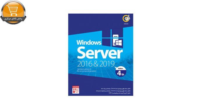 سیستم عامل Windows Server 2016 & 2019 نشر گردو | پخش کالای مرکزی