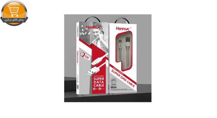 کابل تبدیل USB به لایتنینگ هانروکس مدل C61 طول 1 متر | پخش کالای مرکزی