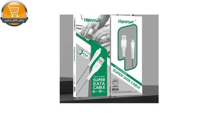 کابل تبدیل USB به USB-C هانروکس مدل C40 طول 1 متر | پخش کالای مرکزی