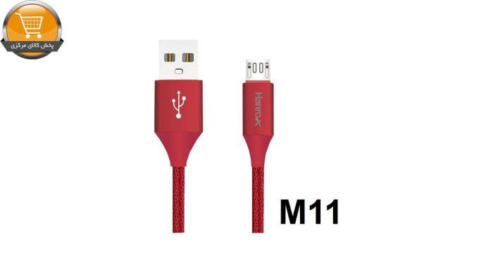 کابل تبدیل USB به microUSB هانروکس مدل M11 طول 1 متر | پخش کالای مرکزی