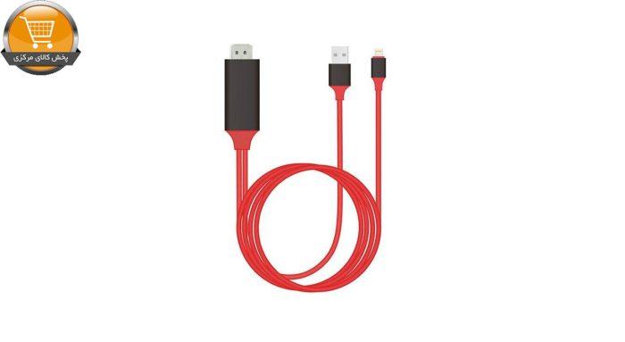 کابل تبدیل لایتنینگ به HDMI ارلدام مدل ET-W5 به طول 2 متر | پخش کالای مرکزی
