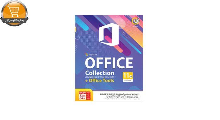 مجموعه نرم افزاری Office Collection 11th Edition نشر گردو | پخش کالای مرکزی