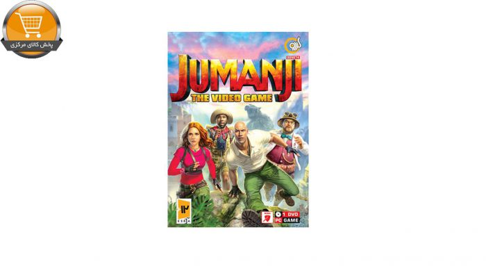 بازی JUMANJI The Video Game مخصوص PC نشر گردو | پخش کالای مرکزی