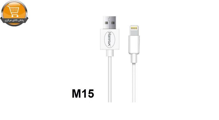 کابل تبدیل USB به لایتنینگ هانروکس مدل M15 طول 1متر | پخش کالای مرکزی