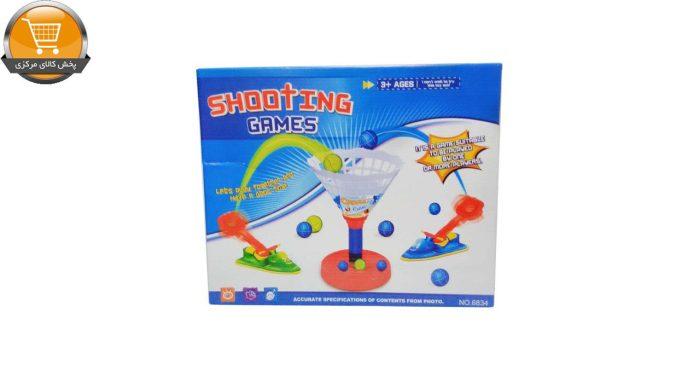 بازی آموزشی شوتینگ گیمز کد 001 | پخش کالای مرکزی