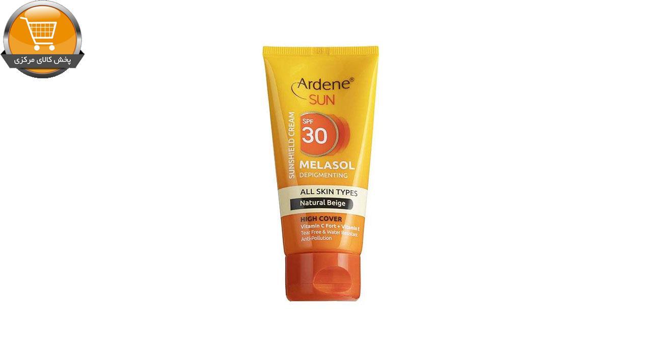 کرم ضد آفتاب آردن مدل Natural مقدار 50 گرم   پخش کالای مرکزی