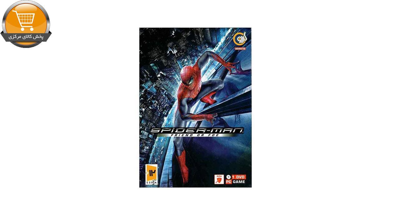 بازی کامپیوتری Spider Man مخصوص PC   پخش کالای مرکزی