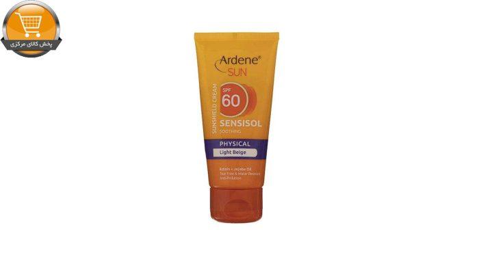 کرم ضد آفتاب آردن مدل Light Beige مقدار 50 گرم | پخش کالای مرکزی