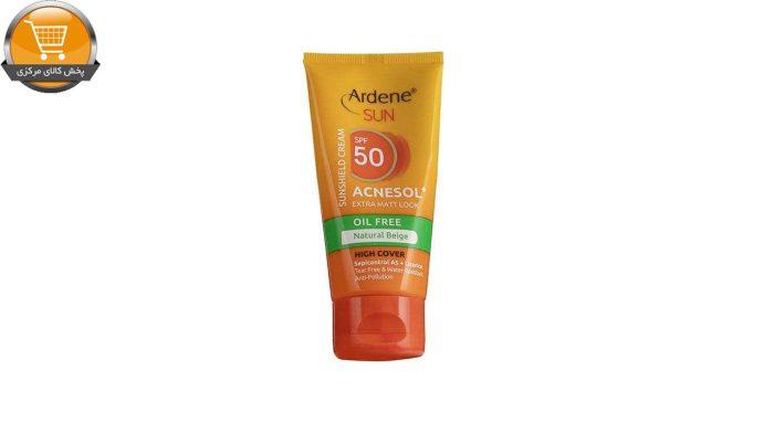 کرم ضد آفتاب آردن مدل Natural Beige مقدار 50 گرم | پخش کالای مرکزی
