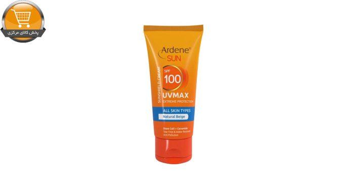 کرم ضد آفتاب آردن مدل UV Max حجم 50 میلی لیتر | پخش کالای مرکزی