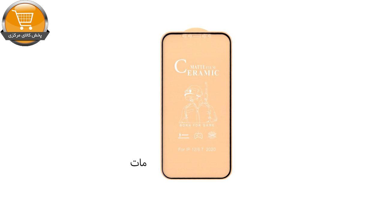 محافظ صفحه نمایش سرامیکی مدل Air مناسب برای گوشی موبایل اپل Iphone 12 Pro Max | پخش کالای مرکزی
