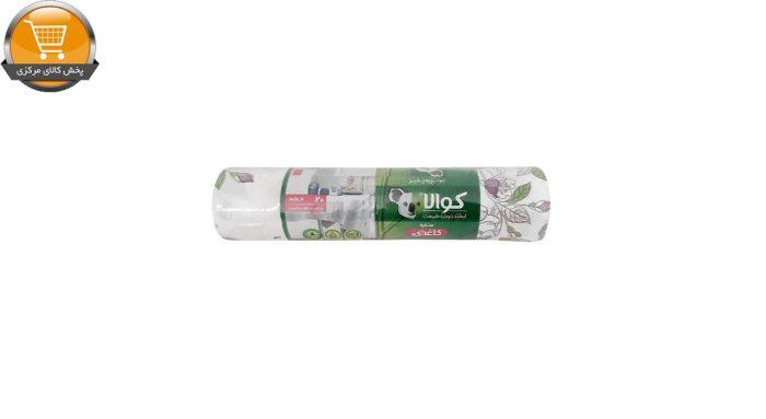 سفره یکبار مصرف کوالا مدل کاغذی 102 رول 20 متری | پخش کالای مرکزی