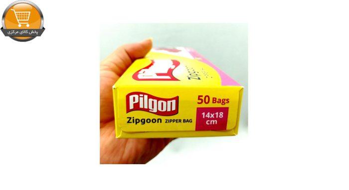 کیسه فریزر پیلگون مدل Zipgon_sml بسته 50 عددی   پخش کالای مرکزی