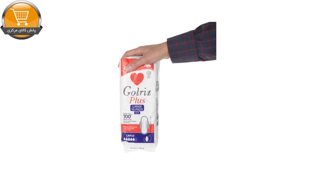 نوار بهداشتی بالدار گلریز پلاس کد 01 بسته 10 عددی   پخش کالای مرکزی