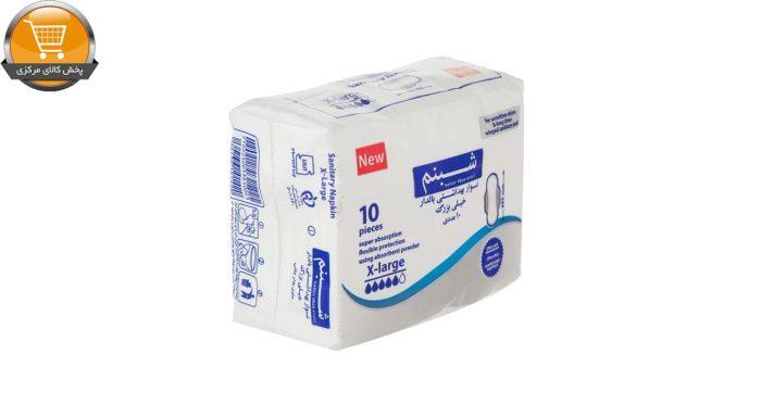 نوار بهداشتی شبنم مدل 01 بسته 10 عددی | پخش کالای مرکزی