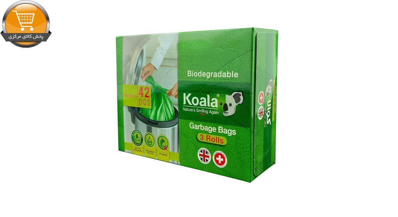 کیسه زباله کوالا مدل Biodegradable سایز متوسط بسته 42 عددی   پخش کالای مرکزی
