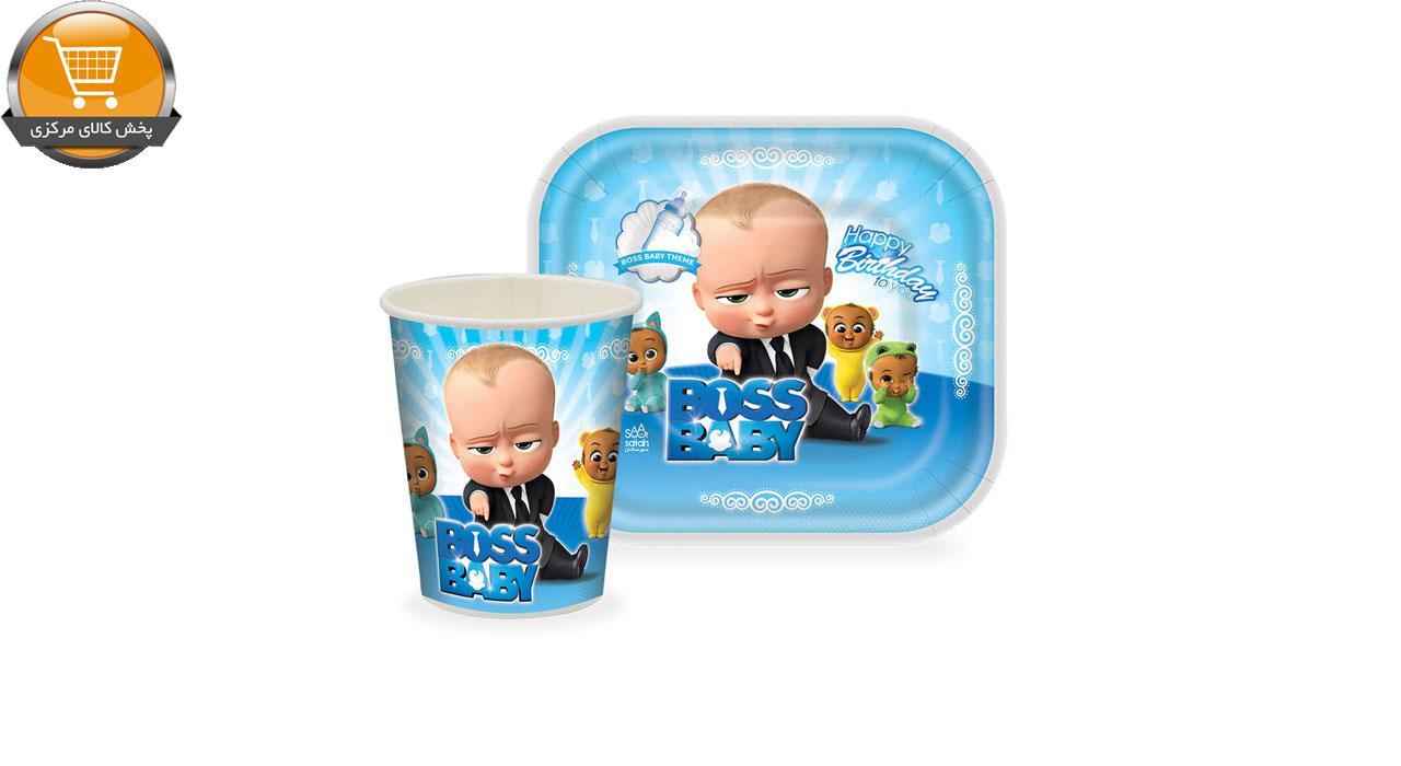 بشقاب و لیوان یکبار مصرف طرح بچه رییس بسته 24 عددی | پخش کالای مرکزی