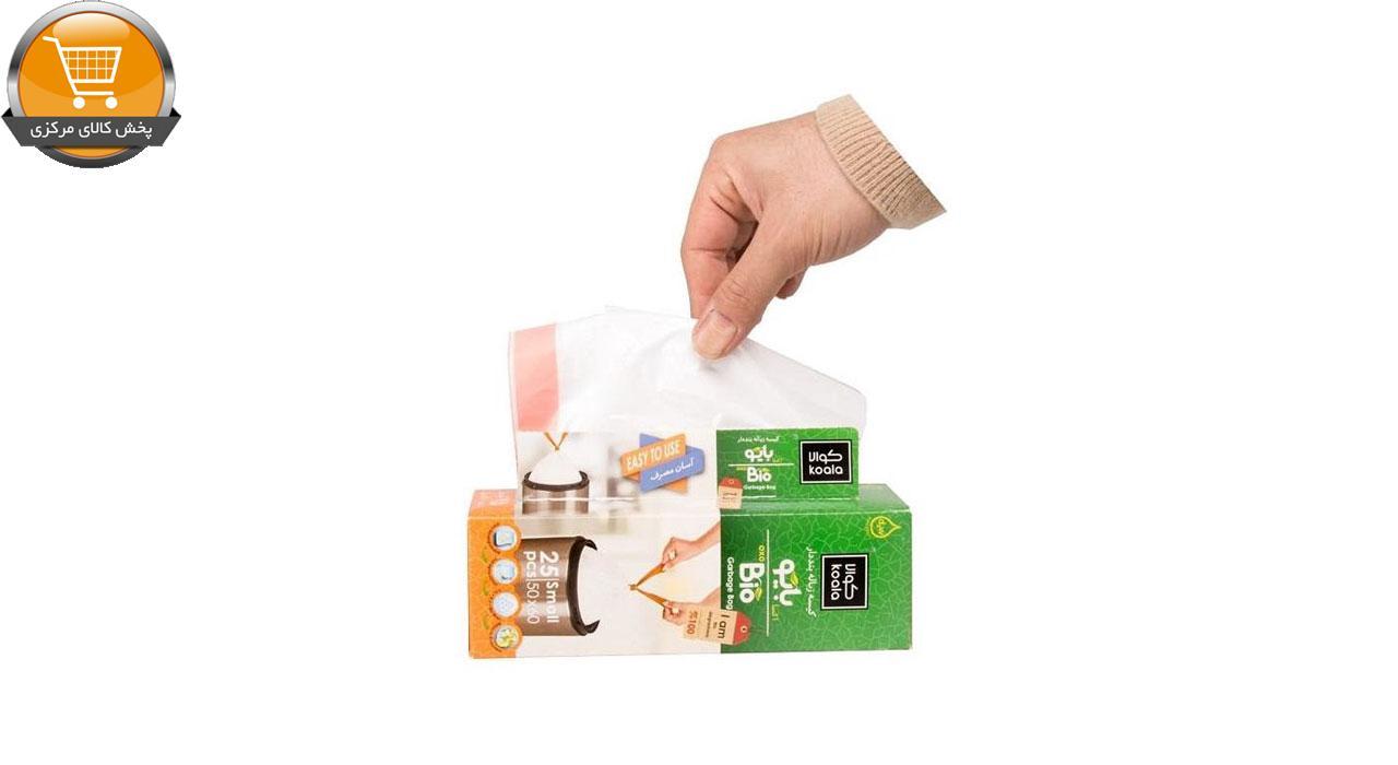 کیسه زباله کوالا مدل bbn بسته 25 عددی | پخش کالای مرکزی