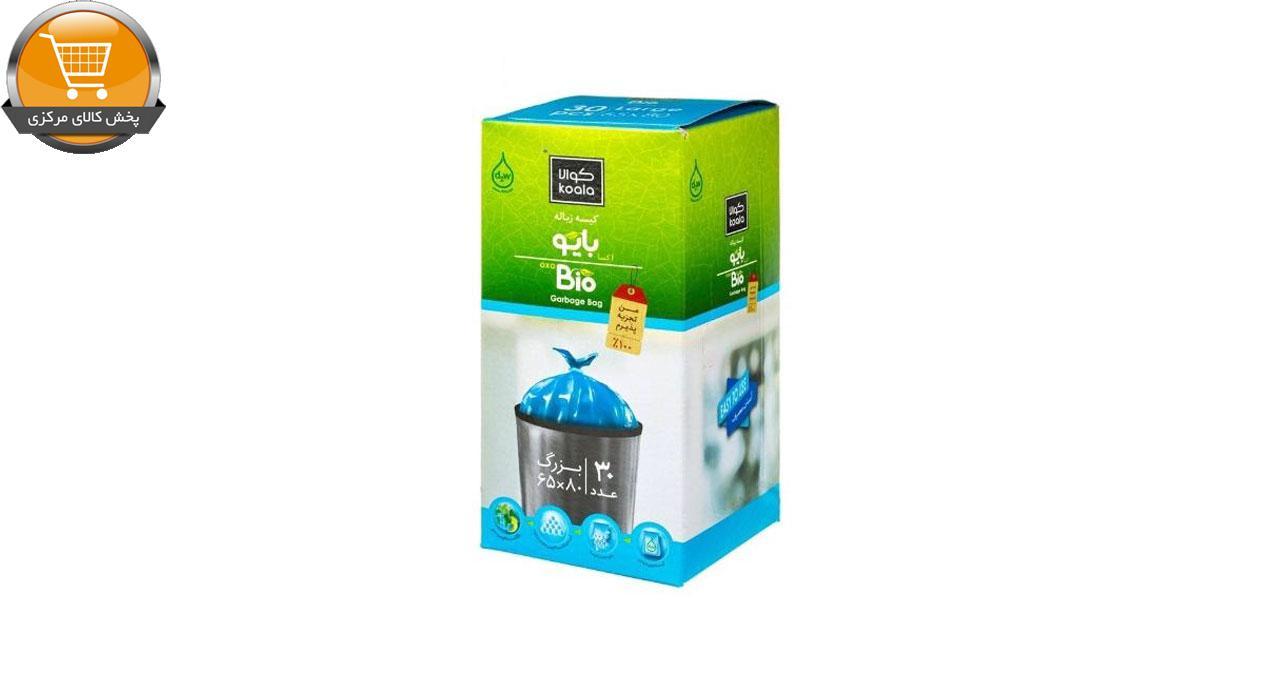 کیسه زباله کوالا مدل 30 بسته 30 عددی   پخش کالای مرکزی