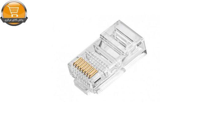 کانکتور cat6 مدل RP6U بسته 100 عددی   پخش کالای مرکزی