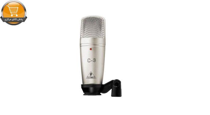 میکروفون کاندنسر استودیویی بهرینگر مدل C-3 | پخش کالای مرکزی