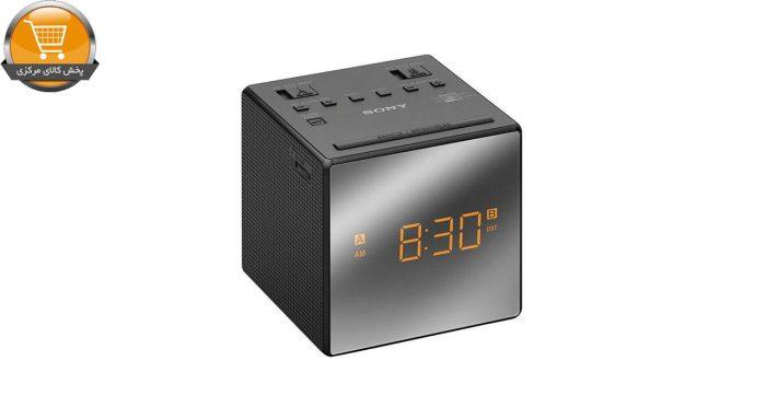 رادیو ساعت سونی مدل ICF-C1T | پخش کالای مرکزی