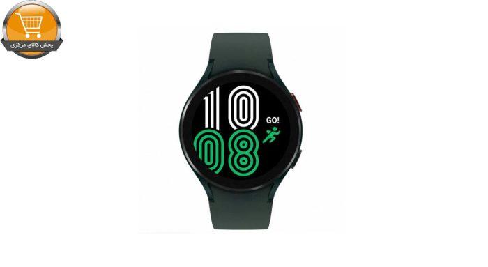 ساعت هوشمند سامسونگ مدل Galaxy Watch4 40mm | پخش کالای مرکزی